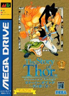 Screenshot Thumbnail / Media File 1 for Story of Thor, The (Japan) (Beta) [b]